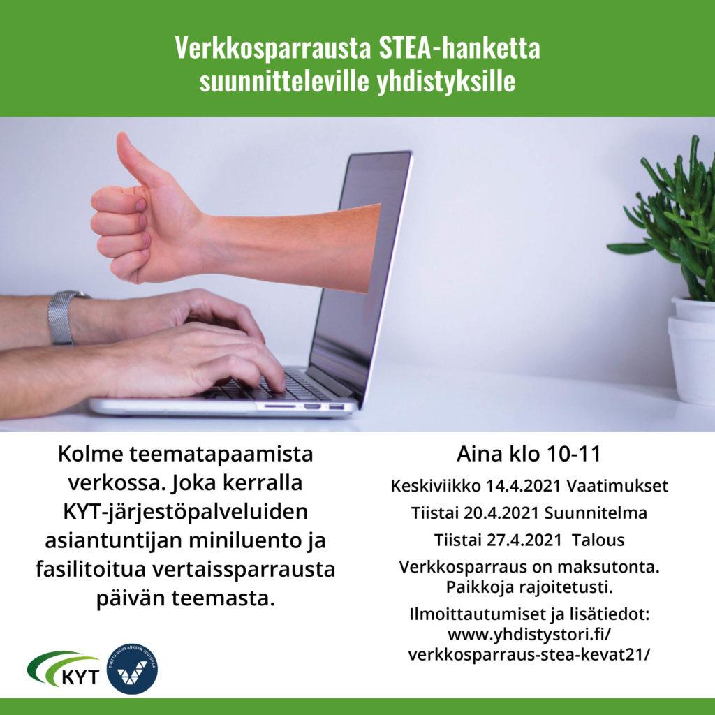 Uusien STEA-avustusten haku vuodelle 2022 alkaa 12.4.21 – verkkosparrausta tarjolla